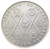 10 марок 1975 года 20 лет Варшавскому Договору
