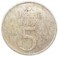 5 марок 1969 года 20 ле ГДР