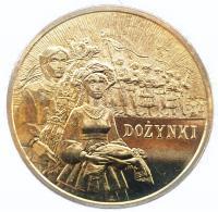 Польша 2 злотых 2004 Праздник Урожая