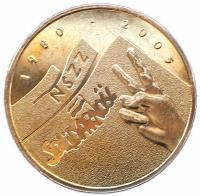 Польша 2 злотых 2005 Солидарность