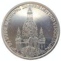 10 марок 1995 года 50 лет в Мире и Согласии
