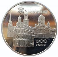 5 гривен 2008 600 лет городу Черновцы
