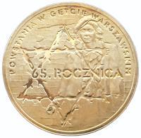2 злотых 2006 65 лет Восстания в Варшавском Гетто