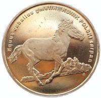 2 злотых 2014 Конь
