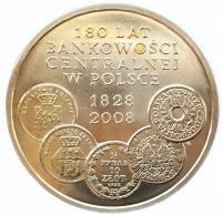 2 злотых 2009 180 лет Банковской Системе