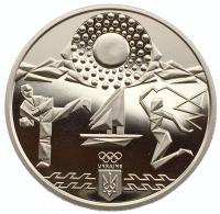 Украина 2 гривны 2020 Олимпийские Игры в Токио