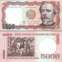 Перу 5000 солей 1985 года