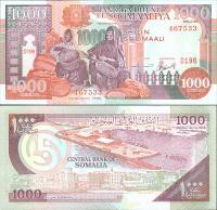 Сомали 1000 шиллингов 1996 года