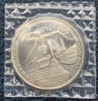 3 рубля 1994 Освобождение Севастополя Запайка