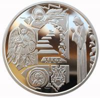 5 гривен 2020 Выдубицкий Свято-Михайловский Монастырь