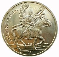 Польша 2 злотых 2009 Гусар 17 века