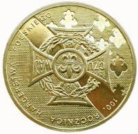 Польша 2 злотых 2010 100 лет Польских Скаутов