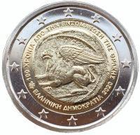 Греция 2 евро 2020 100-летие включения Фракии в Грецию