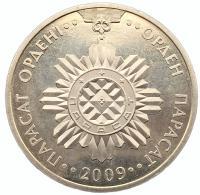 50 тенге 2009 Орден Парасат