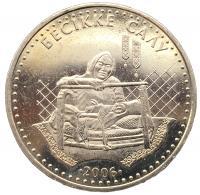 50 тенге 2006 Бесикке Салу
