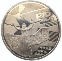 50 тенге 2006 20 лет Декабрьским Событиям 1986 года