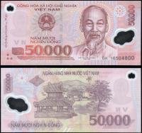 вьетнам 50000 донг