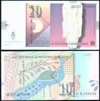 Македония 10 динар 2008 года
