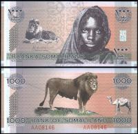 Сомалиленд 1000 шиллингов 2006 года