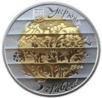5 гривен 2004 Лира