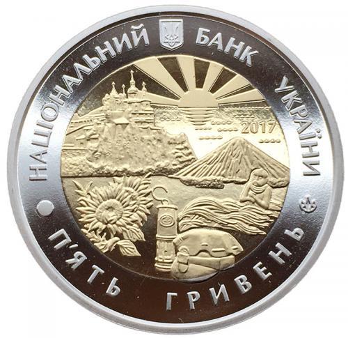 Украина 5 гривен 2017 Донецкая Область