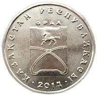 50 тенге 2011 Орал