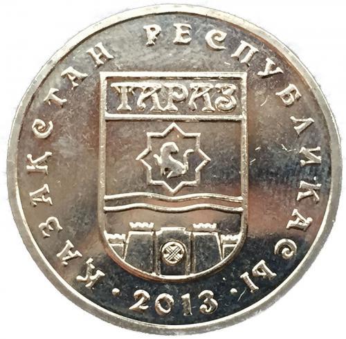50 тенге 2013 Тараз
