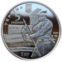 5 гривен 2020 Славянск