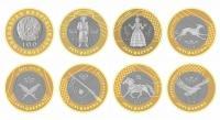 Казахстан Сокровища Степи 100 Тенге 2020