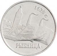 prodtmpimg/16098840869944_-_time_-_rybnitsa-goroda.jpg