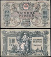 Ростов-на-Дону 1000 рублей 1919 года