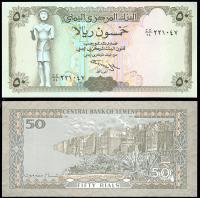 Йемен 50 риалов 1993 года