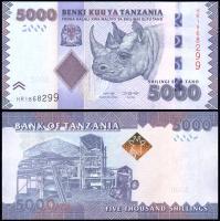 Танзания 5000 шиллингов 2010 года