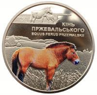 Украина 5 гривен 2021 Лошадь Пржевальского