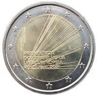 Португалия 2 Евро 2021 Португалия