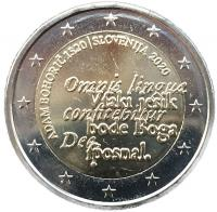 Словения 2 евро 2020 500 лет со дня рождения Адама Бохорича