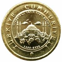 Турция 1 лира 2020