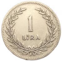 Турция 1 лира 1947 года
