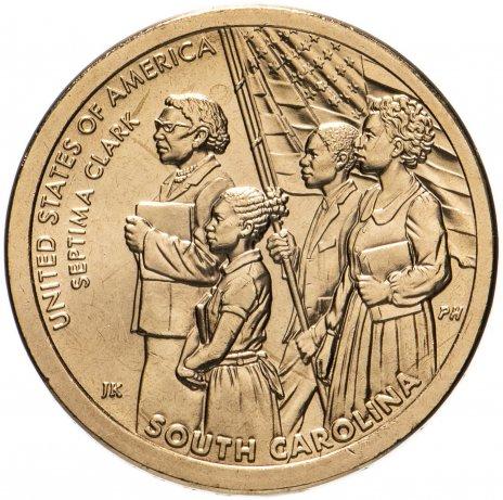 США 1 Доллар 2020 Септима Кларк