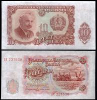 Болгария 10 лев 1951 года