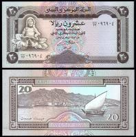 Йемен 20 риалов 1995 года