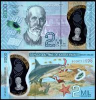 банкнота коста-рика