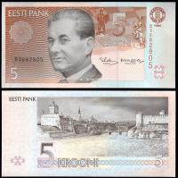 Эстония 10 крон 2007 года
