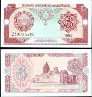 Узбекистан 3 сума