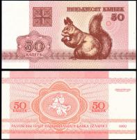 Беларусь 100 рубля Зубр