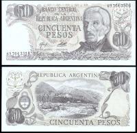 Аргентина 50 песо 1977 года