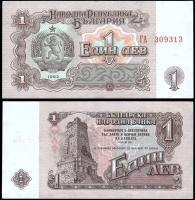 Болгария 3 лева 1951 года