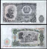 Болгария 25левов 1951года