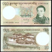 Бутан 20 нгултрум 2013 года