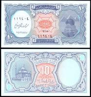 Египет 10 пиастров 2006 года